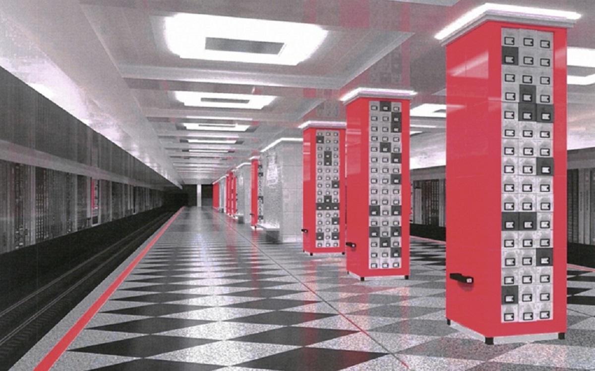 Станция «Рассказовка»