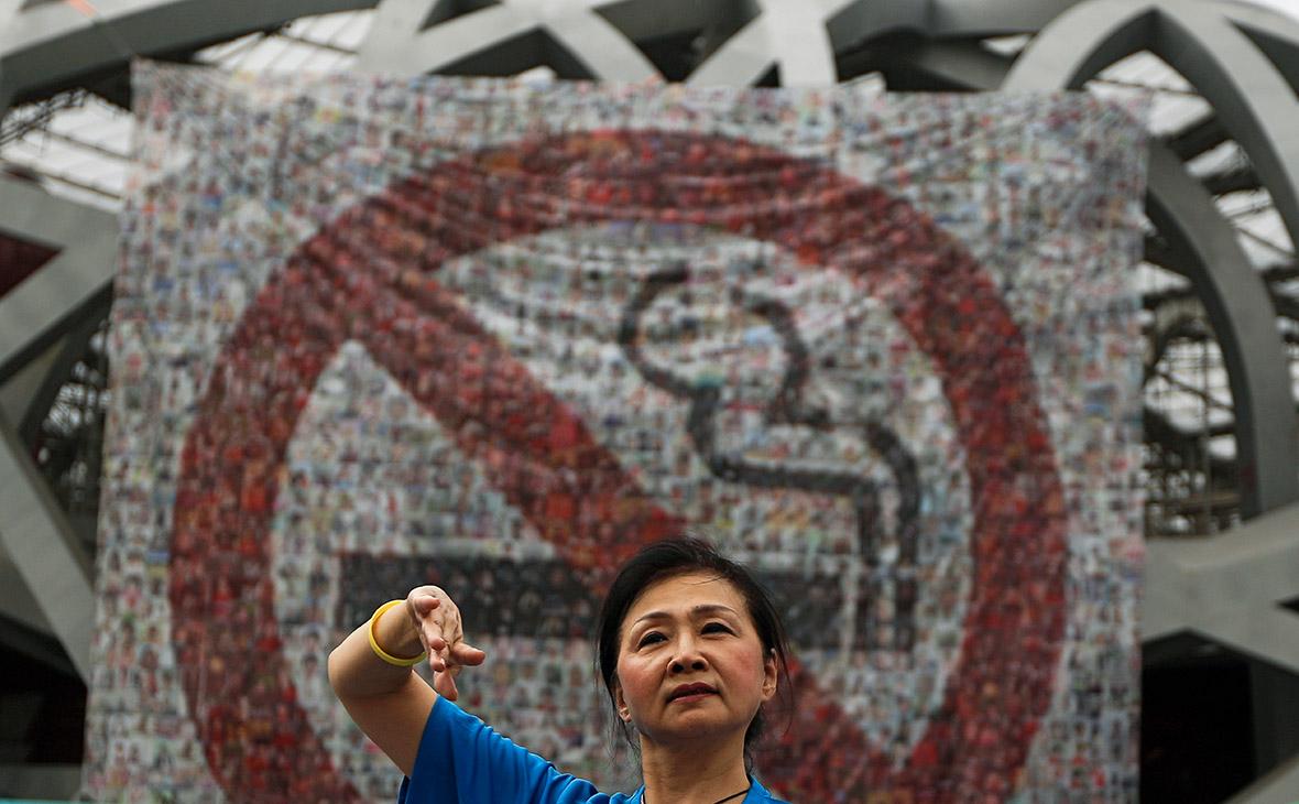 Фото: Andy Wong / AP