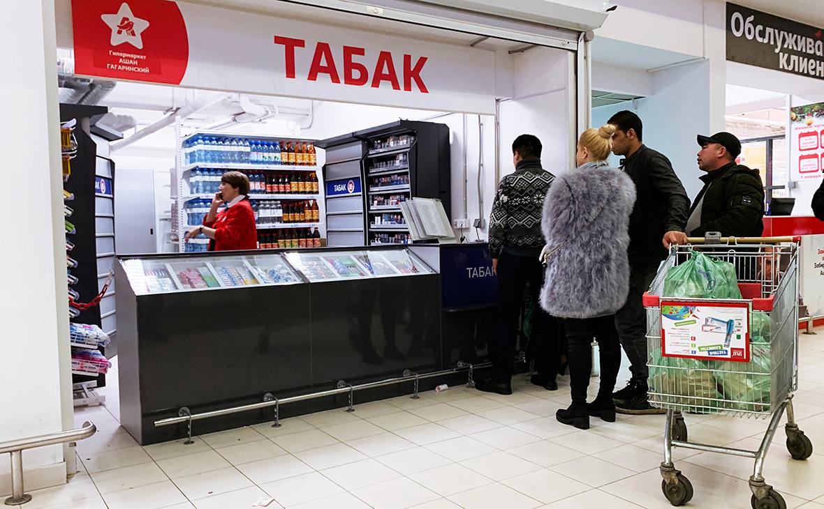 Рост цена на табачные изделия manchester сигареты купить в москве