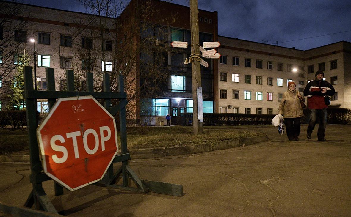 Клиническая инфекционная больница им. С.П. Боткина в Санкт-Петербурге