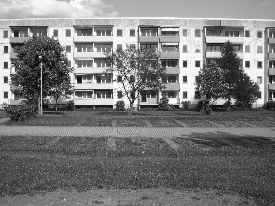 Здание дореконструкции