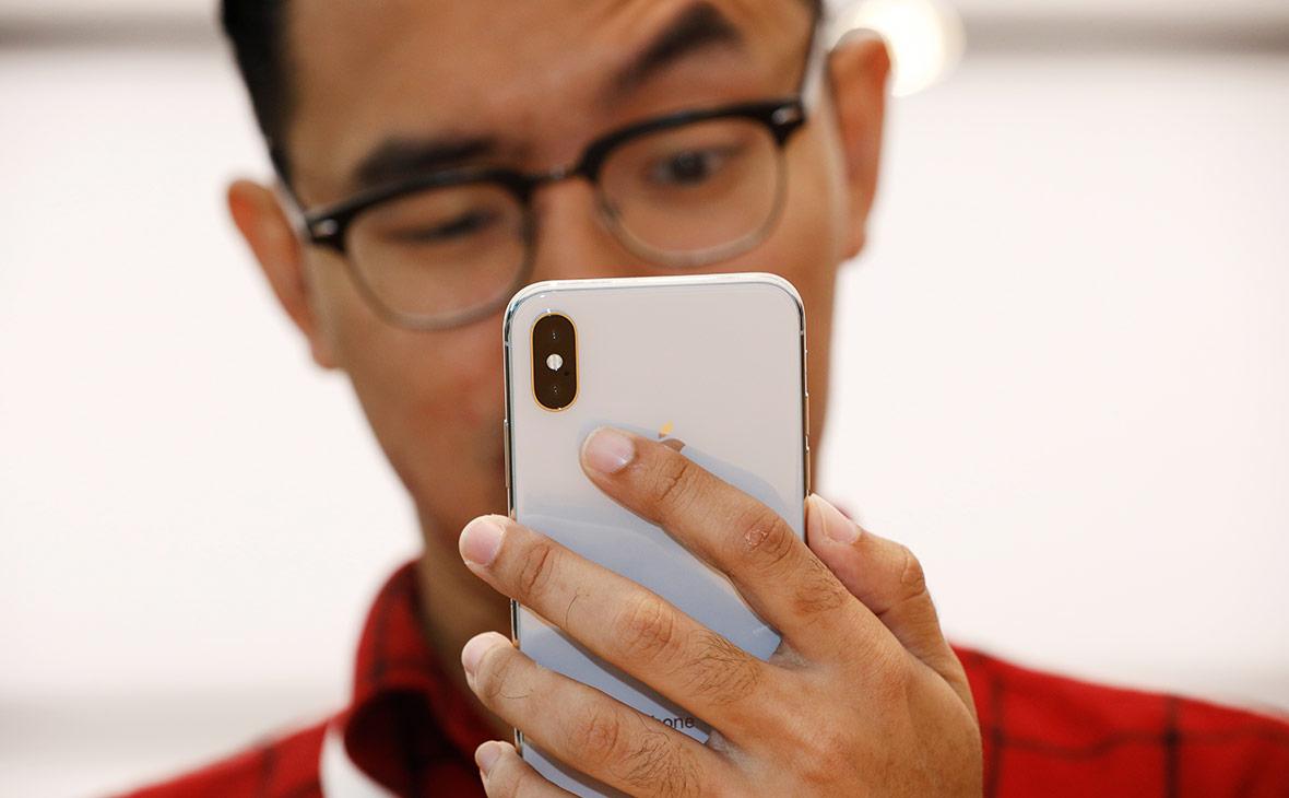 iphone система занята