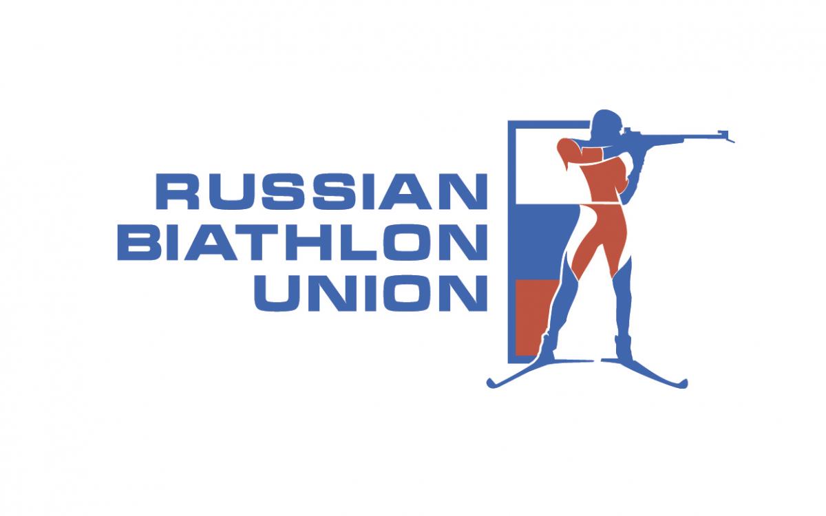 Логотип СБР