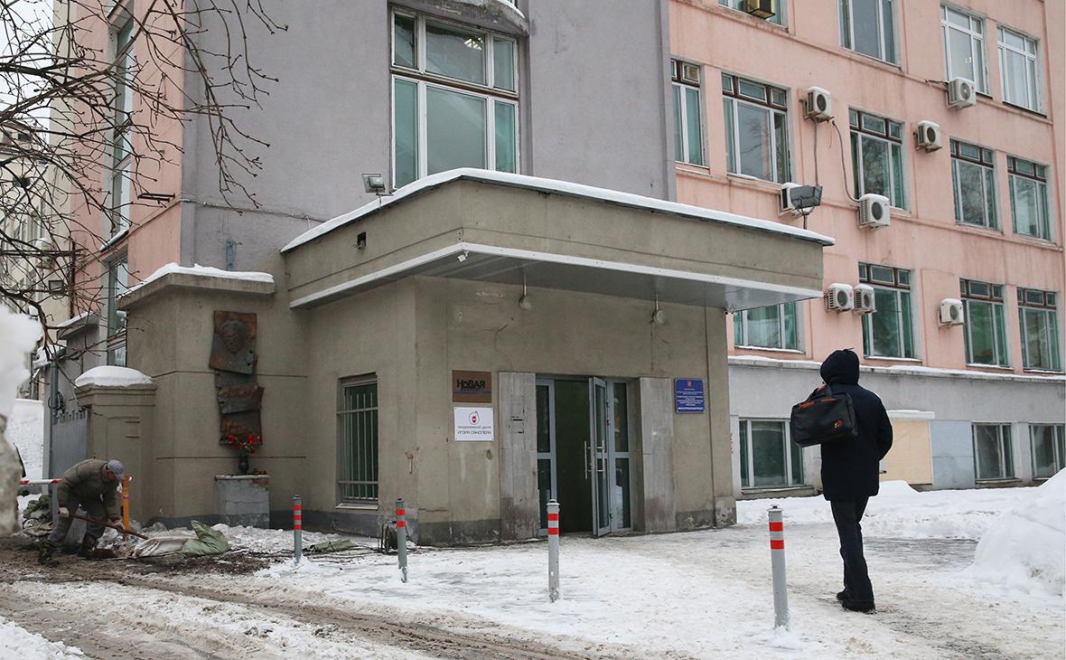 Здание редакции «Новой газеты»