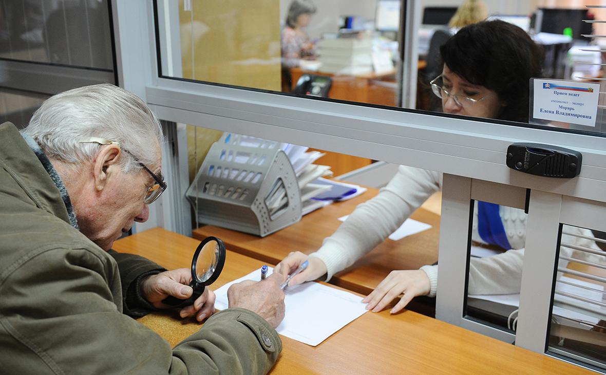 Пенсионер в одном из отделений Пенсионного фонда России