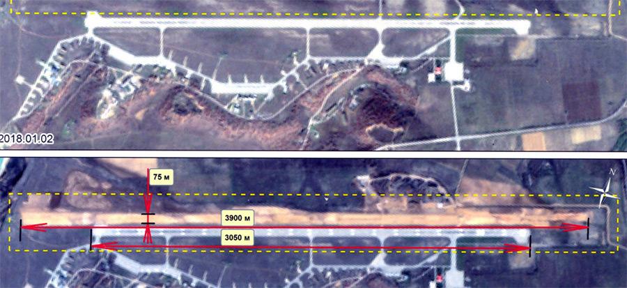 Фото:Украинское Министерство по вопросам временно оккупированных территорий