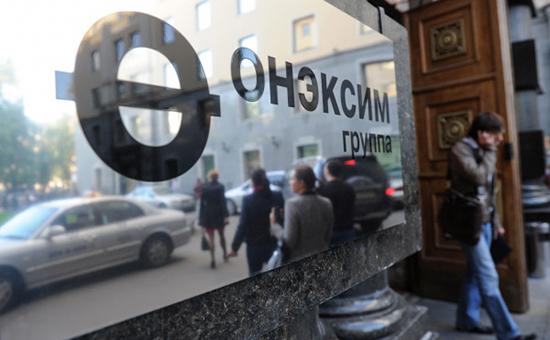 Офис группы компаний ОНЭКСИМ вМоскве, сентябрь 2011 года