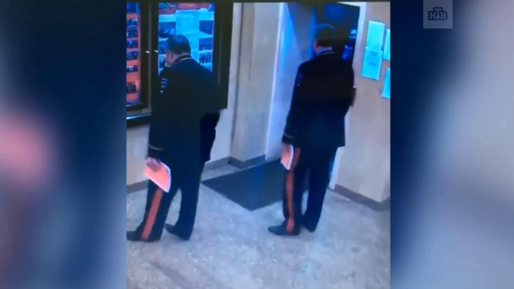 Видео:Источник РБК