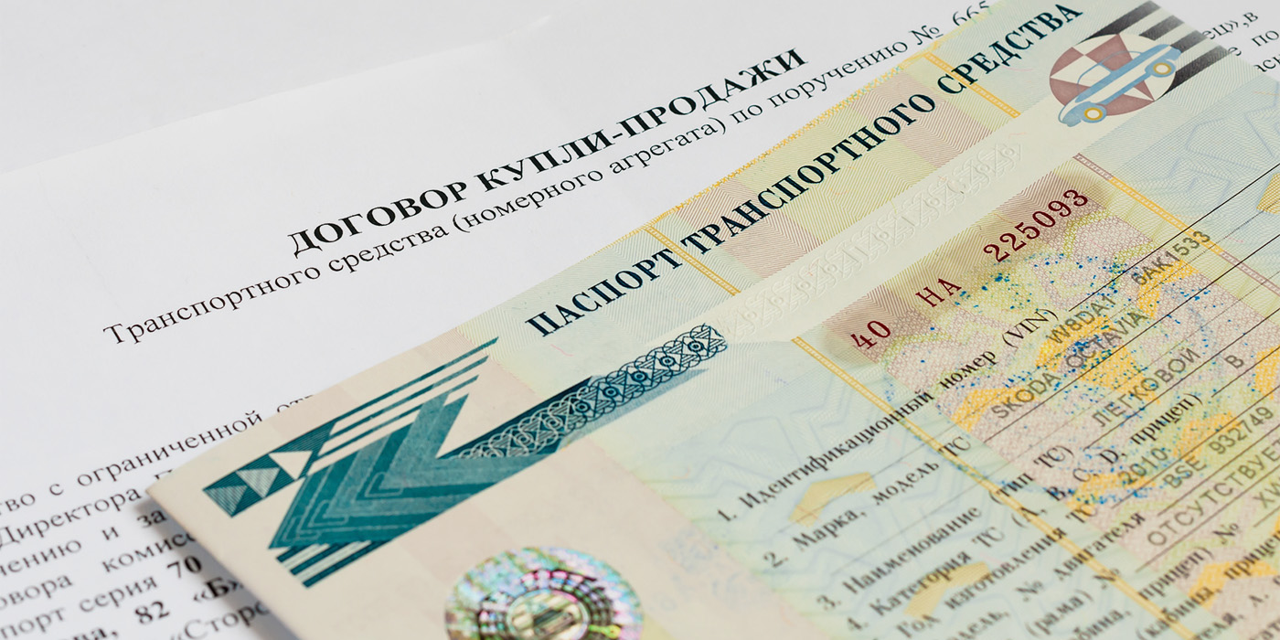 Можно ли оформить кредит по паспорту без владельца