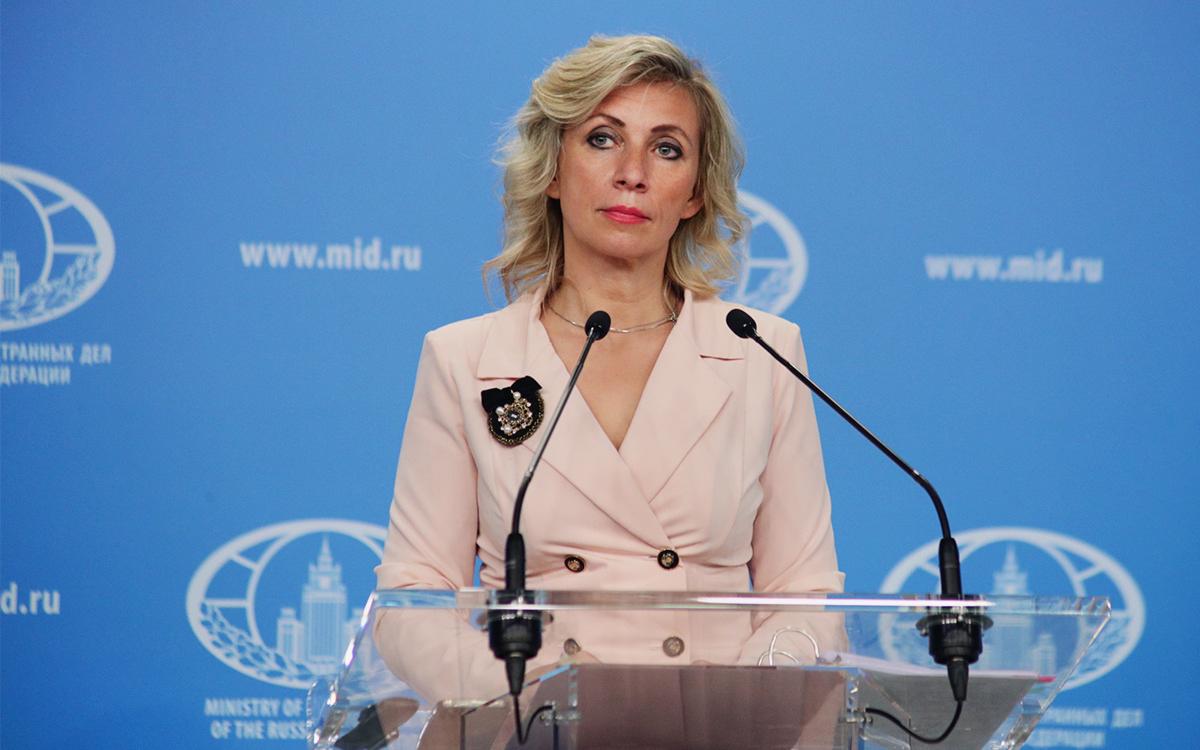 Захарова ответила назвавшему Россию страной-агрессором Дуде