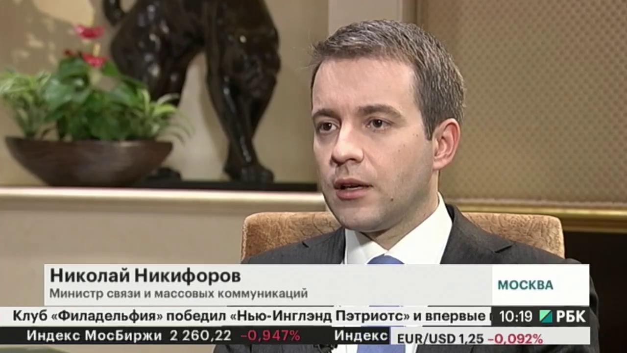Эксклюзивное интервью министра связи и массовых коммуникаций
