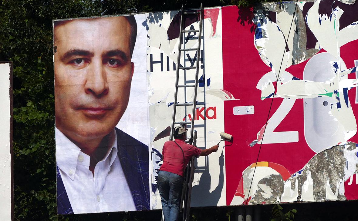 Предвыборный плакат с изображением Михаила Саакашвили