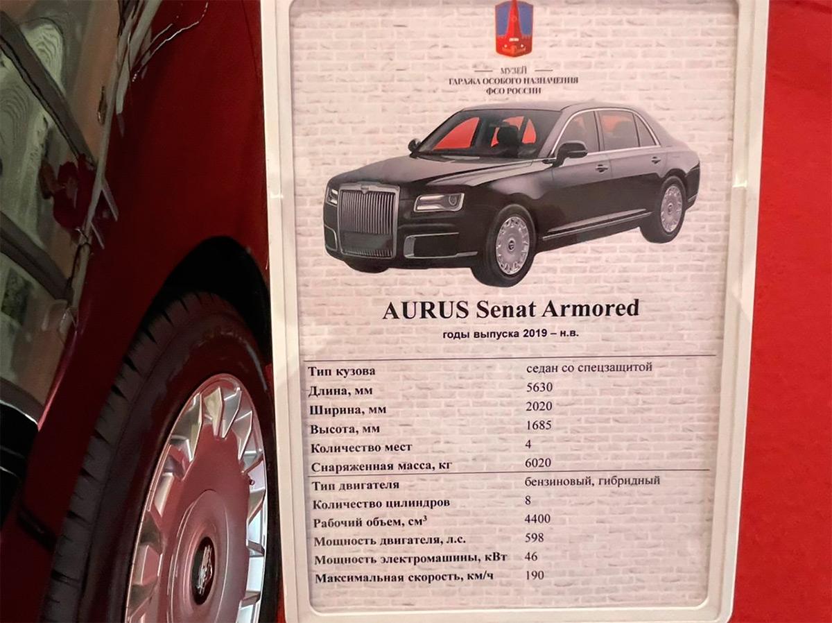 <p>Aurus Senat Armored</p>