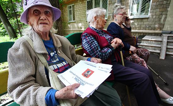 В руках у жительницы Москвы Единый платежный документ