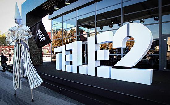 Презентация мобильного оператора Tele2 в Москве, октябрь 2015 года