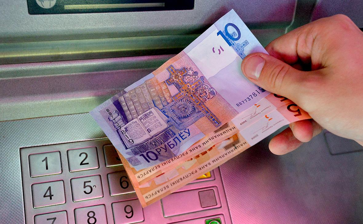 потребительский кредит в банках белоруссии взять кредит под расписку украина
