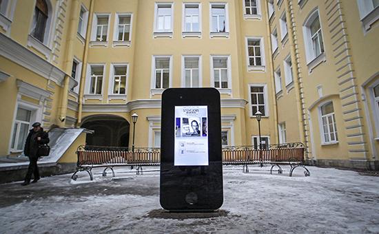 Памятник основателю Apple на территории Санкт-Петербургского национального исследовательского университета информационных технологий, механики и оптики