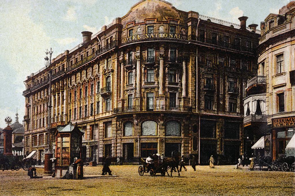 Старая Москва. Гостиница «Националь».1900 год