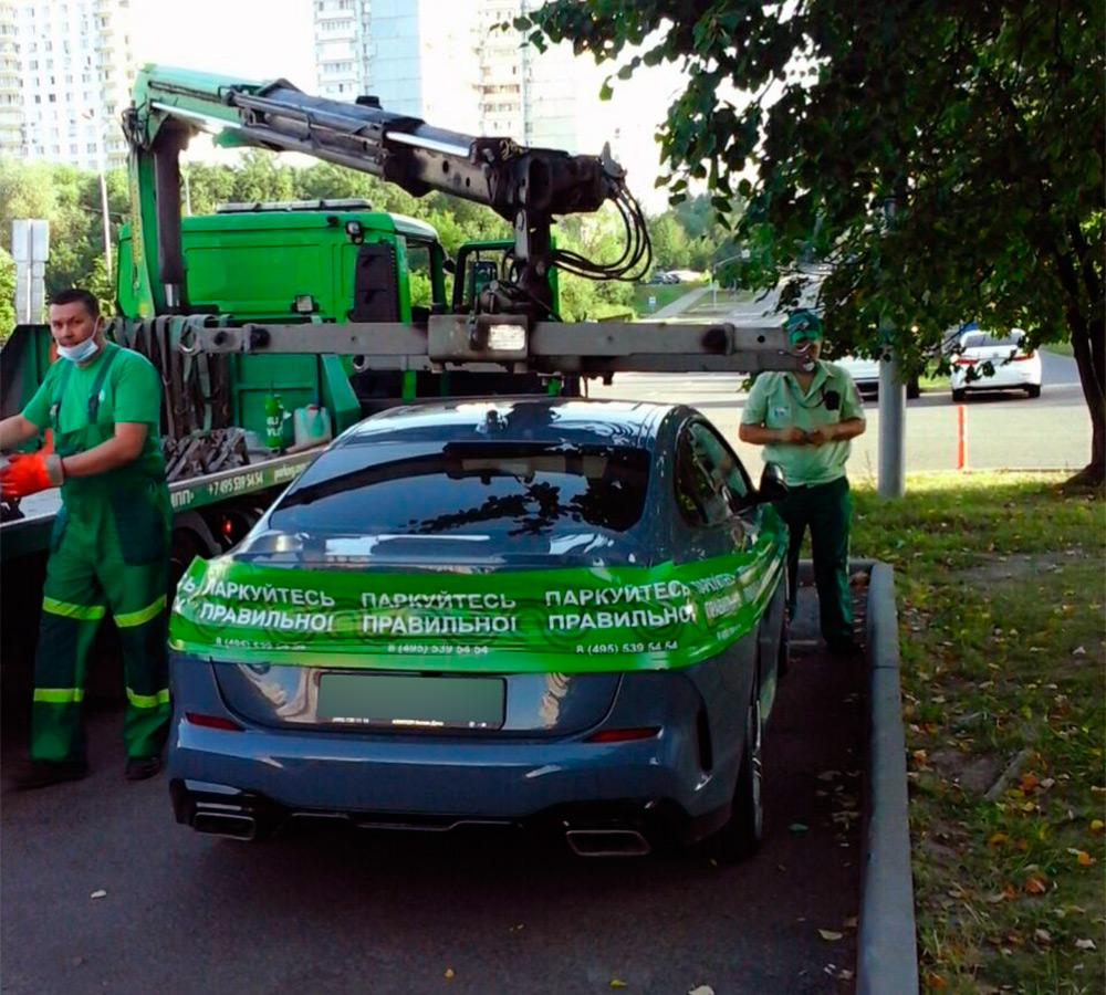 <p>На следующее утро, по словам водителя, в 7:30 утра ему позвонили сотрудники службы охраны и предупредили, что машину эвакуируют.</p>