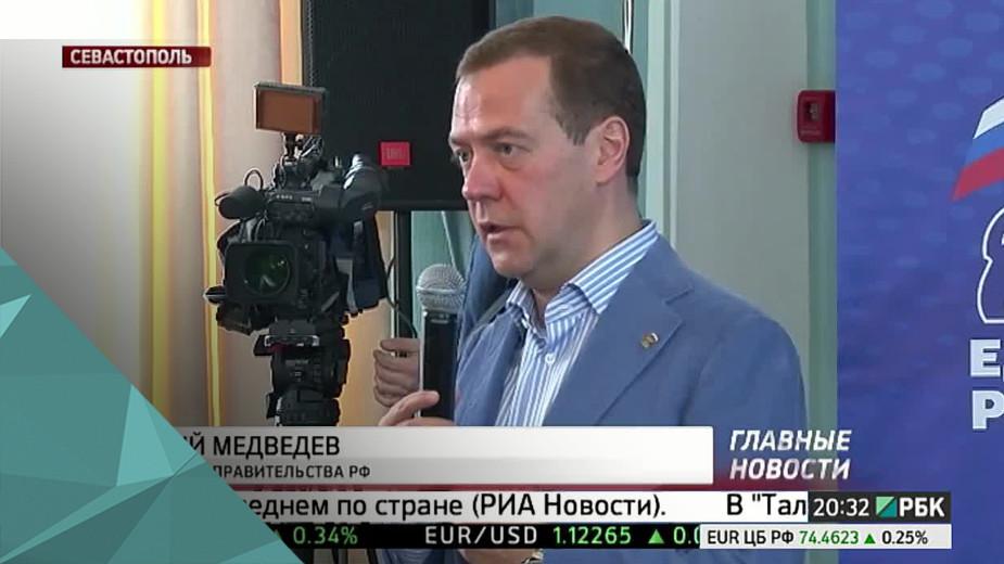 «Единая Россия» обратится вполицию спросьбой проверить информацию оподрыве грузового автомобиля, принадлежащего штабу одного изкандидатов напраймериз. В машину якобыбросили взрывпакет. В центральном регионе России голосование уже завершилось.