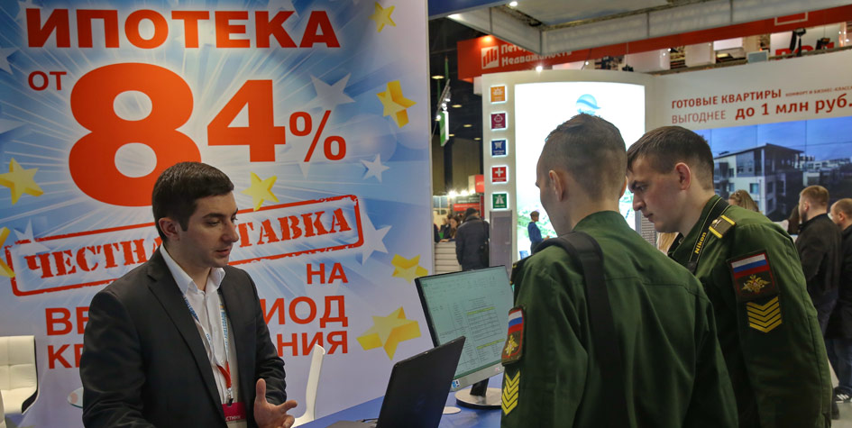 Фото: ИТАР-ТАСС/ Максим Шеметов