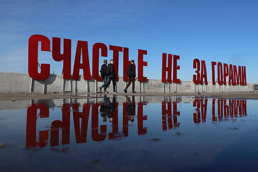 Фото:Игорь Хакимов / ТАСС