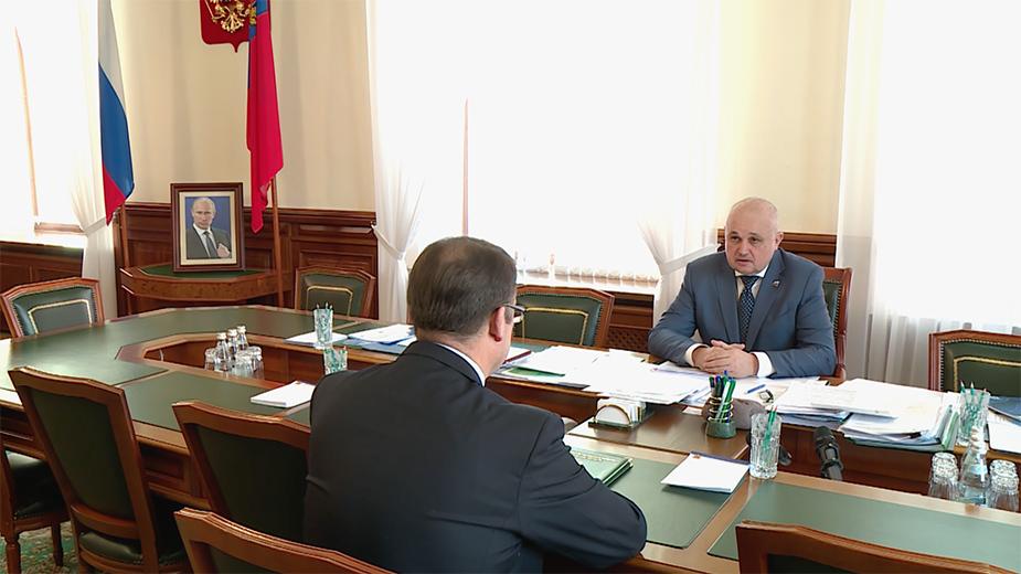 Видео:пресс-служба Администрации Кемеровской области