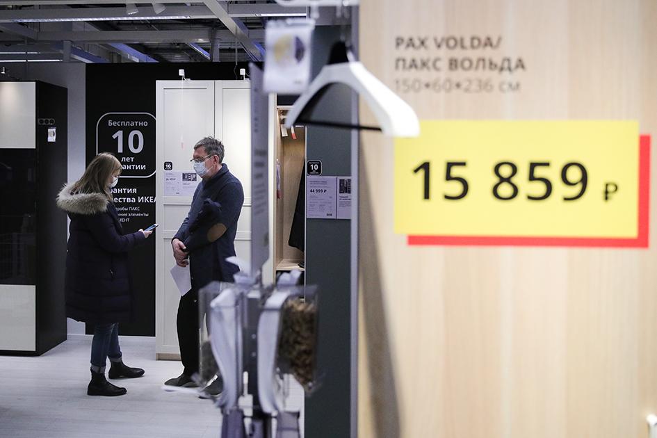IKEA в Москве откроет три магазина