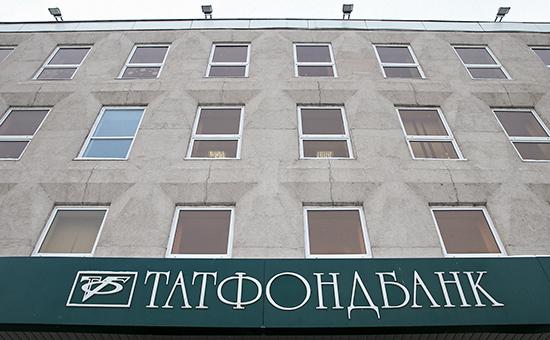 Здание ТатфондбанкавКазани