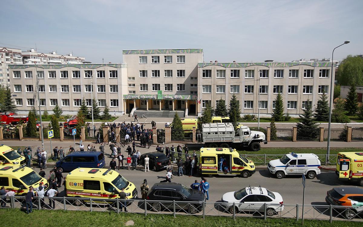 МВД отчиталось о задержании нападавшего на школу в Казани :: Общество :: РБК