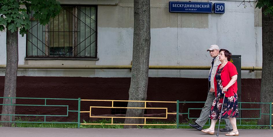Пятиэтажка на Бескудниковском бульваре в Москве