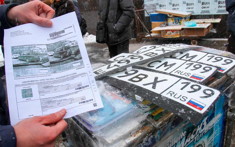 Номера-невидимки для камер и новинки России. Главные автоновости недели