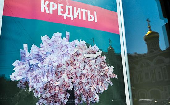микрокредиты россии www microcredit rf ru