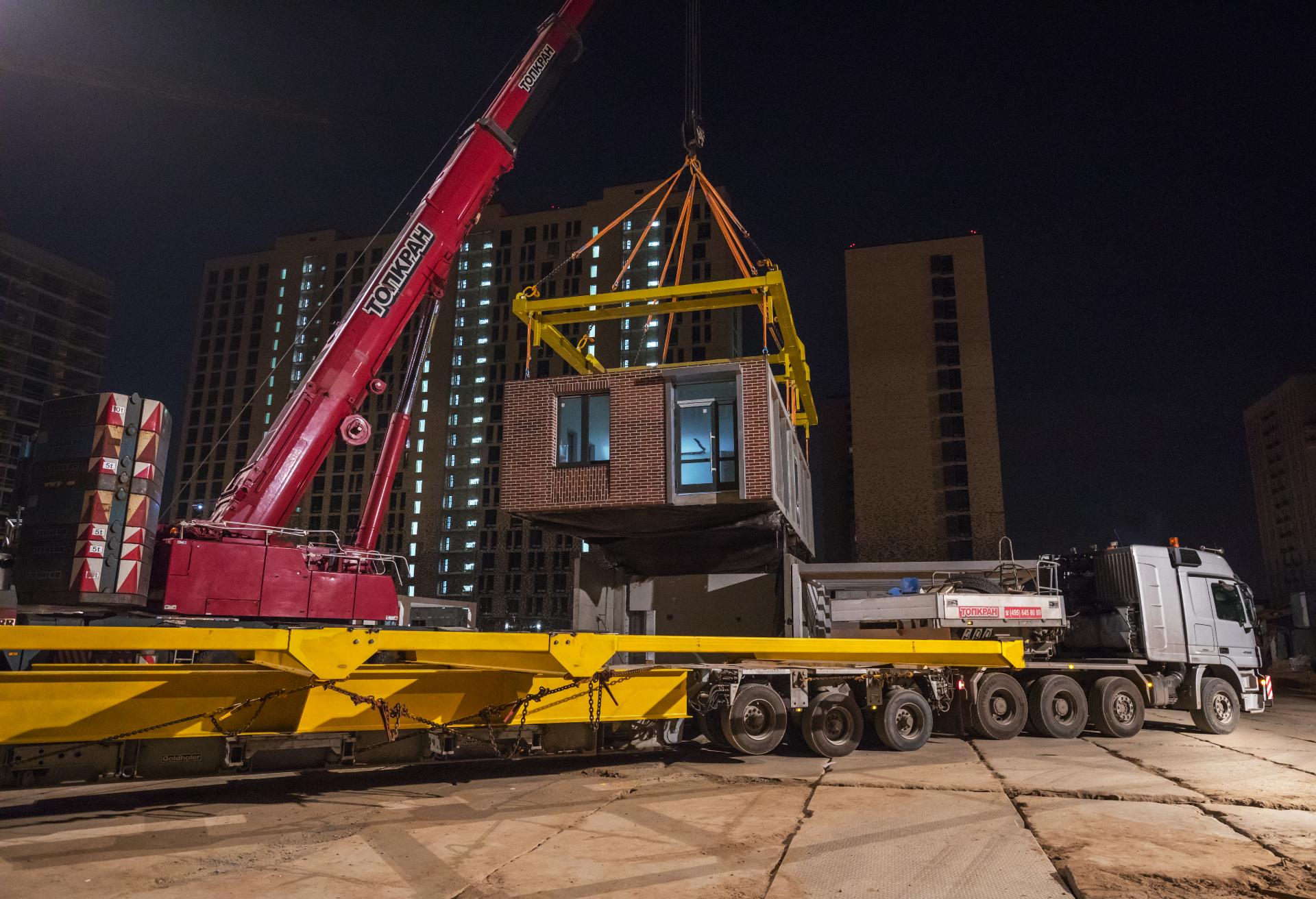 Доставка модуля на стройплощадку
