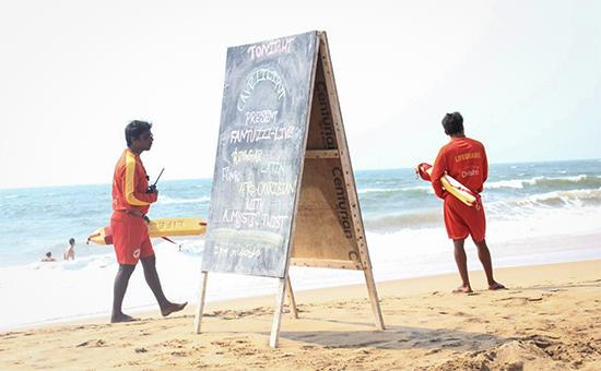 Спасатели на одном из пляжей ГОА