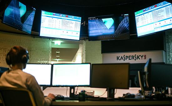 В «Лаборатории Касперского»