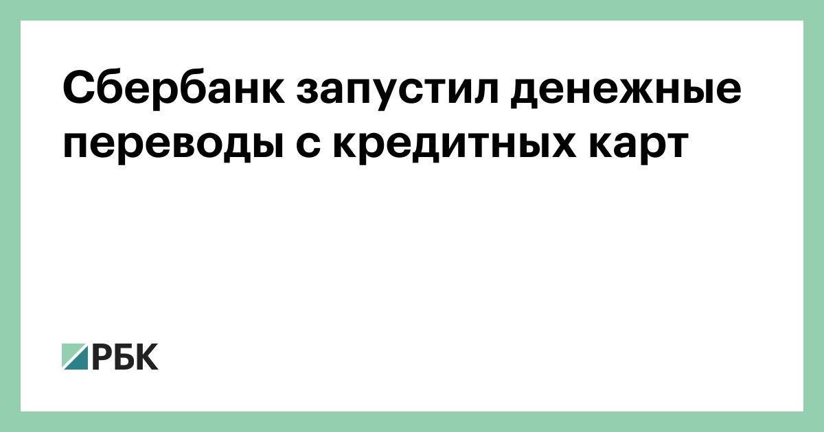 взять в кредит 100000 рублей без справок и поручителей без отказа