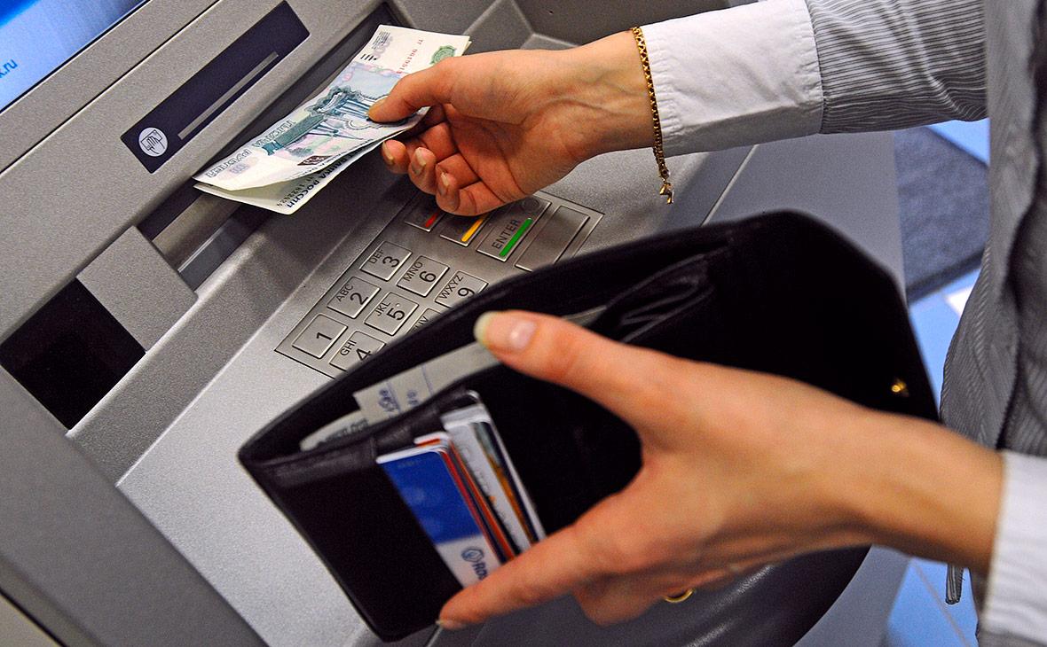 Финансы деньги кредит абрамова