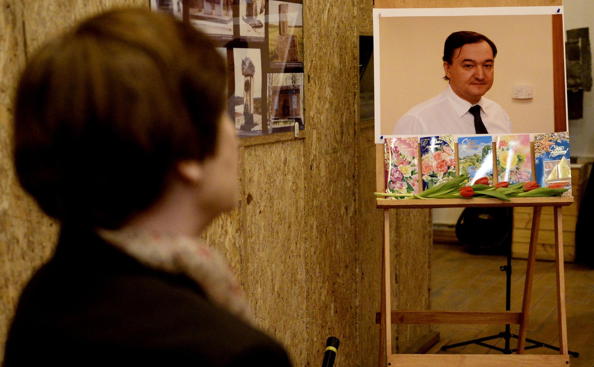 Вечер памяти Сергея Магнитского в Сахаровском центре