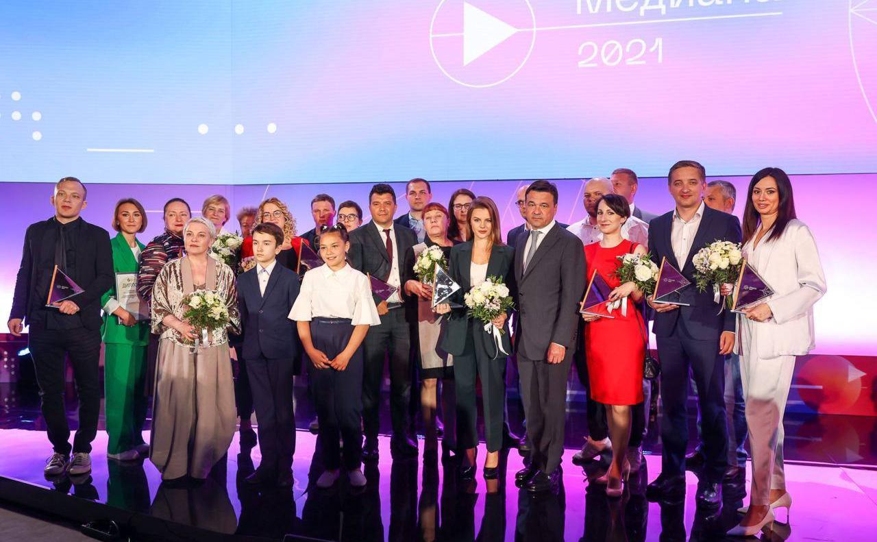 Редактор РБК получил премию Медиана