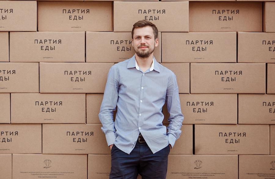 Сооснователь «Партии еды» Михаил Перегудов