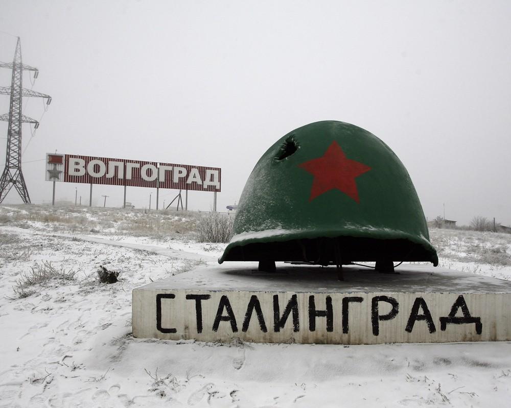 """Надпись """"Сталинград"""" на памятнике в виде пробитой солдатской каски на въезде в Волгоград"""