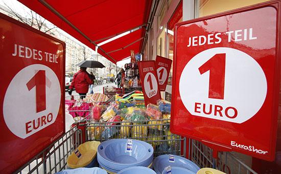Магазин Euroshop вБерлине