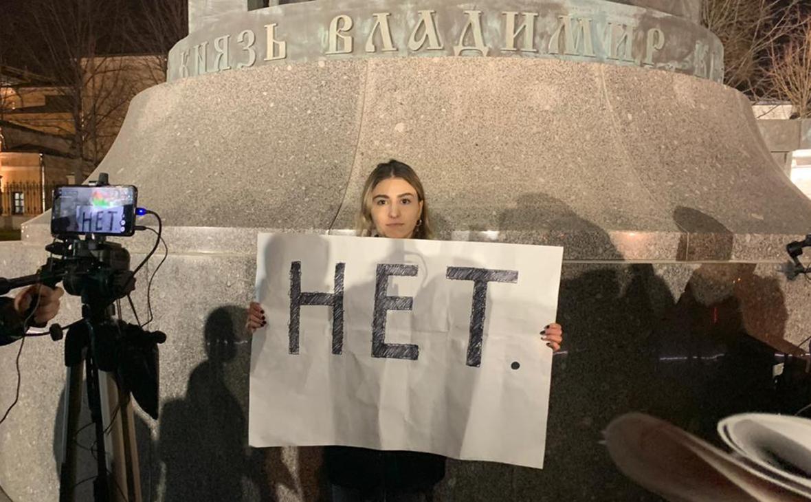 Акция против обнуления президентских сроков у памятника князю Владимиру в Москве