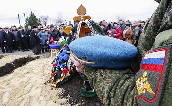 Похороныморского пехотинца Александра Позынича, погибшего при спасении пилотов сбитого в Сирии российского бомбардировщика Су-24