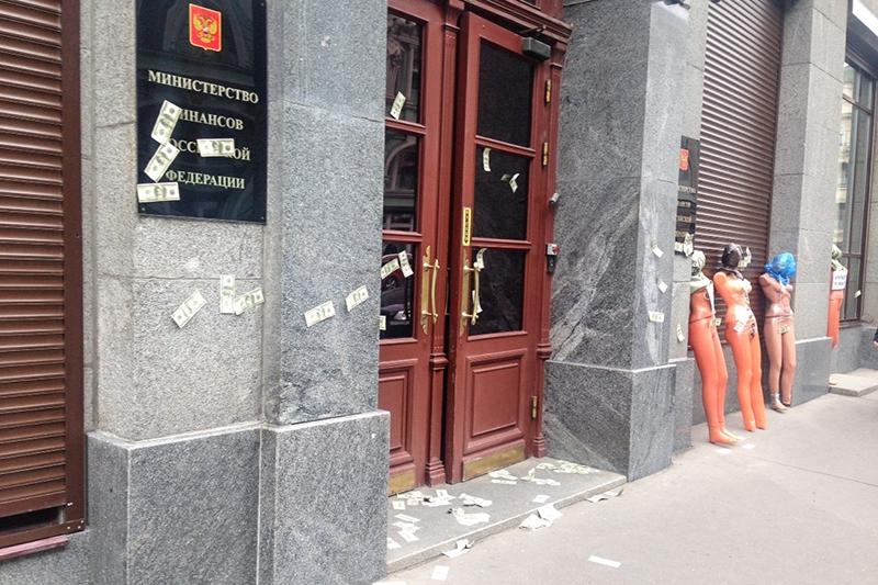 Фото: Пресс-служба Всероссийского движения валютных заемщиков