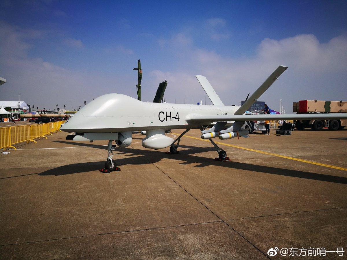 Китайский БПЛА CH-4