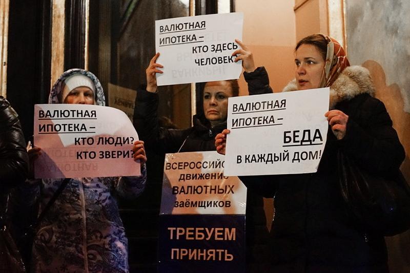 Валютные заемщики у московского ресторана «Яръ» на Ленинградском проспекте