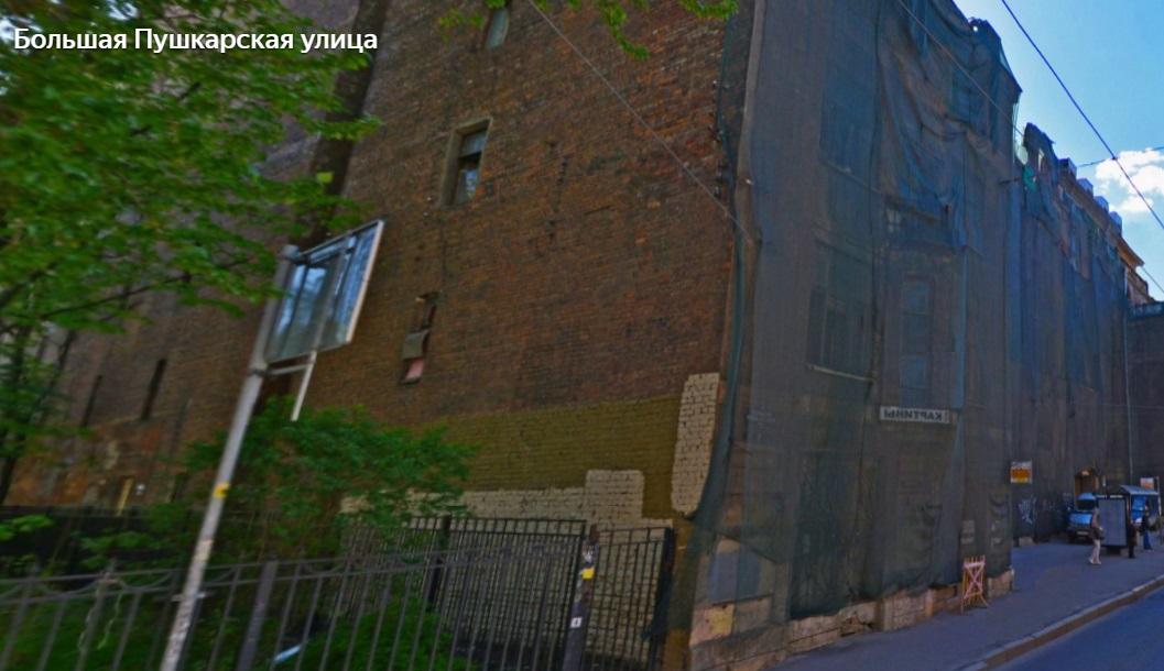 Дом Басевича на Большой Пушкарской улице