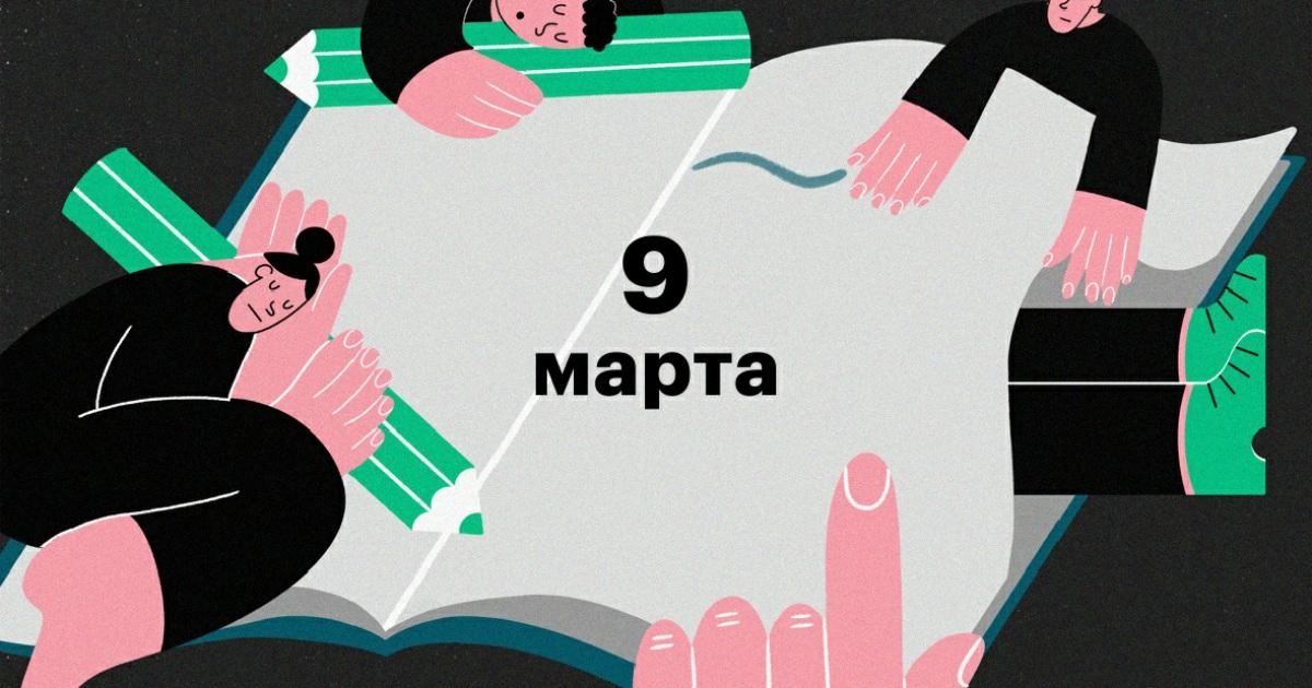 Рекорд экспорта продуктов, Manizha на «Евровидении». Главное за ночь